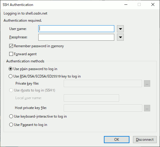 check passphrase for private key